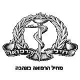 idf medcore